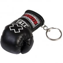 Fighter Boxingglove atslēgu piekariņš  (W)