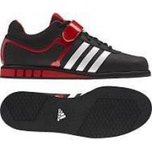 Adidas Powerlift 2 svarcelšanas apavi melni (W)