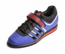 Adidas svarcelšanas apavi powerlift.2 NGTFLA/CBLACK/SILVMT