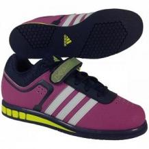 Adidas Powerlift 2 svarcelšanas apavi violeti (W)