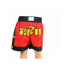 Muay Thai taiboksa šorti sarkani/melni