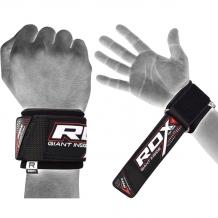 RDX Fitnesa saites (X)